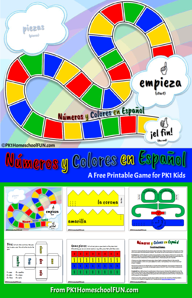 Relentlessly Fun Deceptively Educational After School