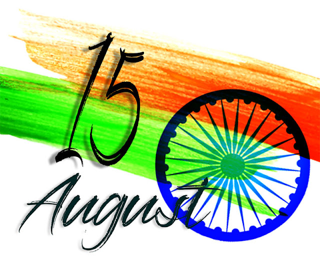 15 august image wishes for mobile phone