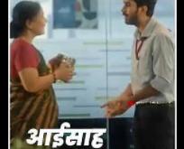 Mamta Ka Mandir Maa status video download 2021