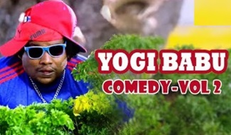 Yogi Babu Comedy | Sema | En Aaloda Seruppa Kaanom | 12 12 1950 | Tamil Comedy Scenes