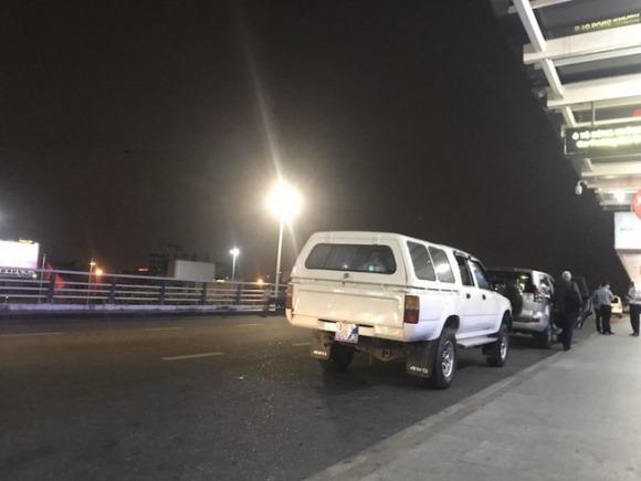 Quảng Nam lý giải vụ xe biển xanh chuyển 4 du khách ra sân bay