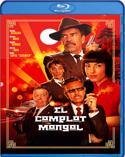 El complot mongol [2018] [BD25] [Latino]