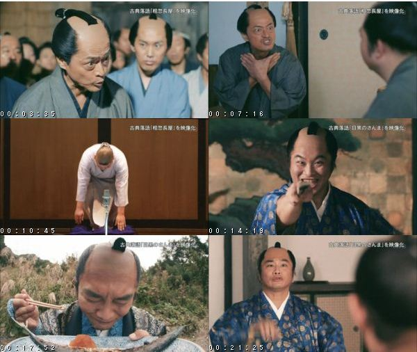 [TV-Variety] 超入門! 落語 THE MOVIE 2「粗忽長屋」「目黒のさんま」 – 2016.10.26