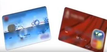 Где оформить кредитную карту без справки