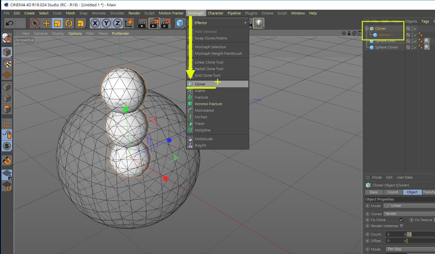 圓球內幾何擠壓物件 05