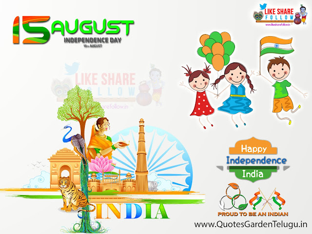 Happy Independence day 2018 Greetings wishes images