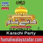 http://www.humaliwalayazadar.com/2014/11/karachi-party-nohay-2015.html