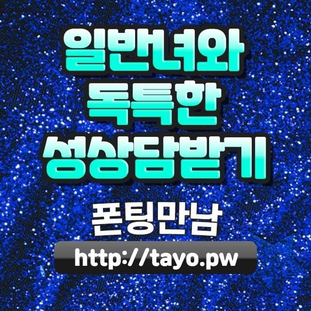 서울시성동구조경자재