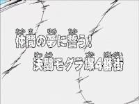 One Piece Episode 114