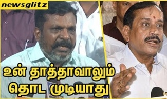 Thirumavalavan Slams H Raja for his Periyar Statement