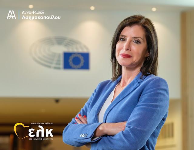 Άννας Μισέλ Ασημακοπούλου: Η Ευρωπαϊκή Επιτροπή αφήνει ανοιχτό ακόμη και το ενδεχόμενο αναστολής της Τελωνειακής Ένωσης Ε.Ε.-Τουρκίας