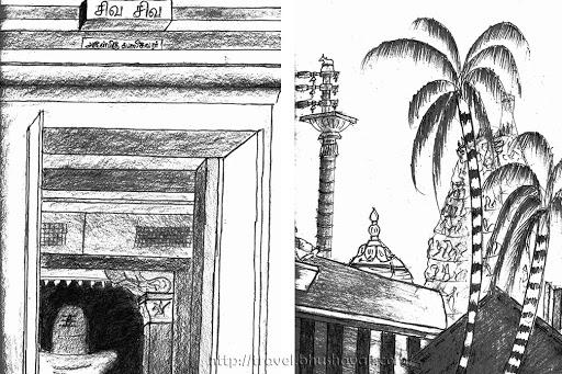 Mylapore Kapaleeswarar Temple