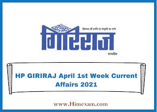 HP GIRIRAJ April 1st Week Current Affairs 2021