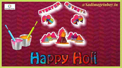 Happy Holi Images | pics of holi, happy holi poster, good morning happy holi