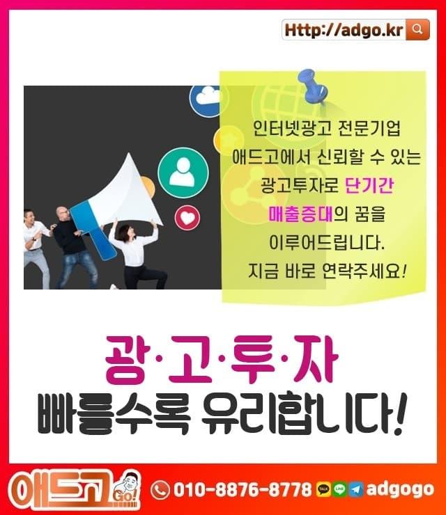 서울강서블로그마케팅