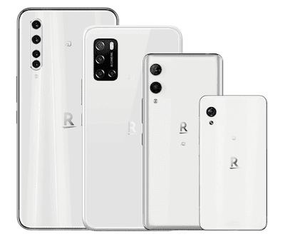 Rakutenオリジナルスマートフォンシリーズ
