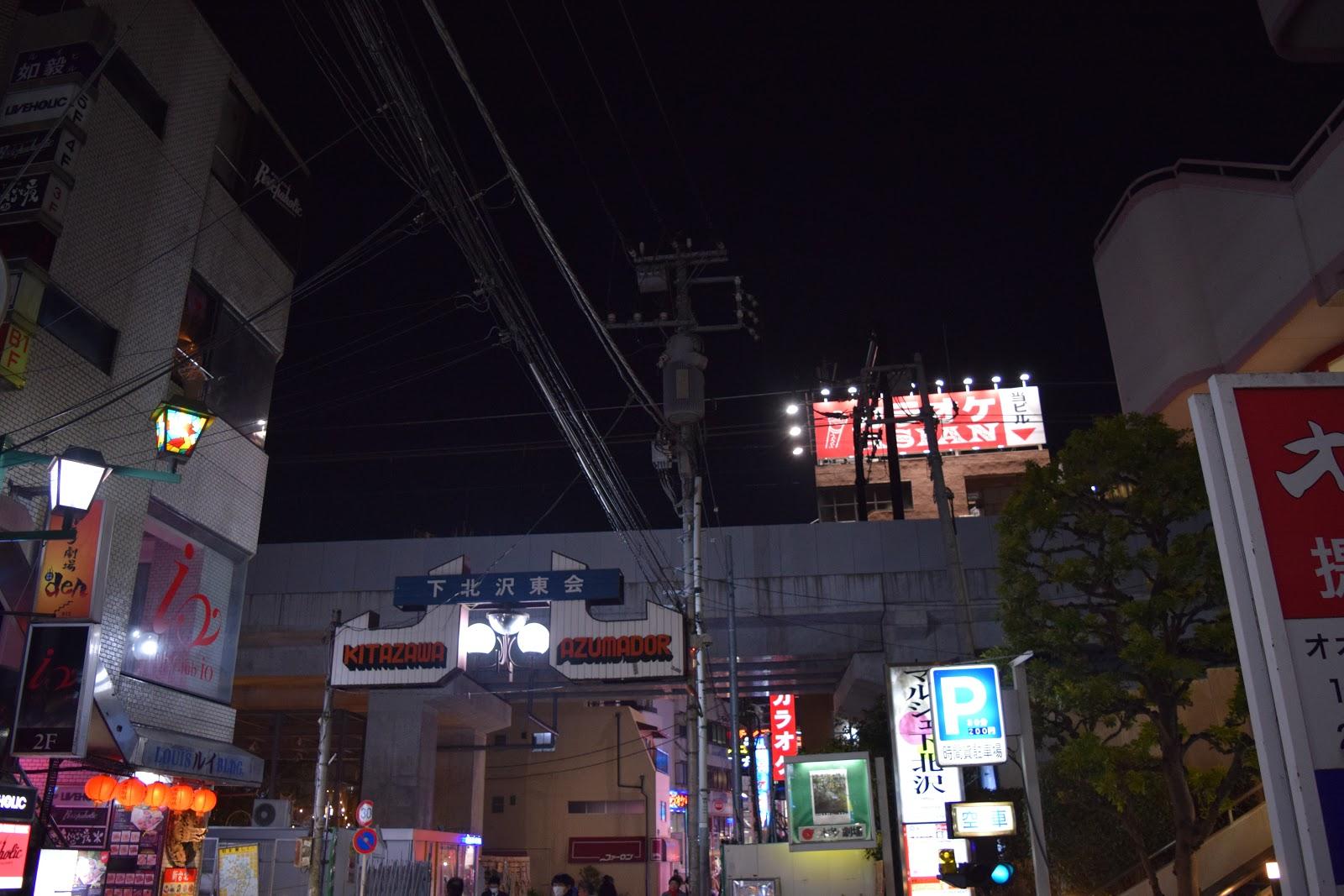 Azumadori Shimokitazawa Tokyo