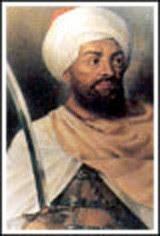 السلطان مولاي رشيد بن علي 1664/1672