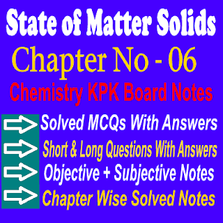 Solved Chapter Wise Chemistry Notes KPK Boards Notes