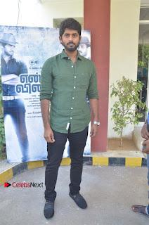 Bharath Chandini Tamilarasan Sanchita Shetty Ennodu Vilayadu Tamil Movie Press Meet Stills  0022.jpg