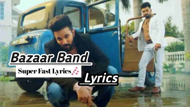 बज़ार बंद Bazaar Band Lyrics – Dilpreet Dhillon