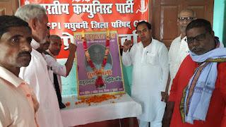 cpi-tribute-chaturanan-mishra