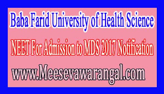 Baba Farid University of Health Science NEET For Admission to MDS 2017 Notification
