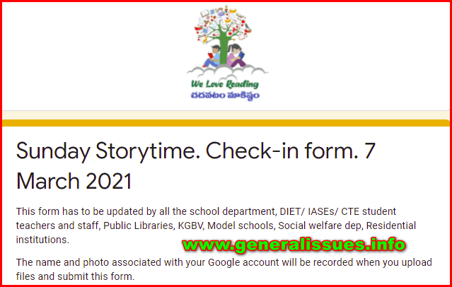 Sunday Storytime. Check-in form. 7 March 2021
