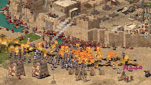 تحميل لعبة صلاح الدين كاملة برابط واحد مباشر