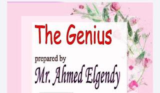 مذكرات لغة انجليزية للصف الاول والثاني والثالث الابتدائي الترم الأول 2022،  إعداد مستر أحمد الجندى