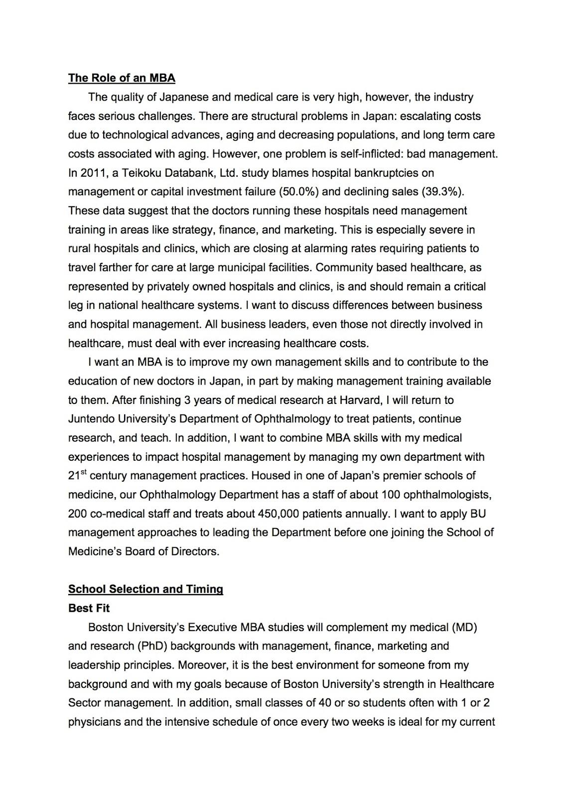 villanova essay site college admission essay com villanova sample  emba resume book coverletter writing example emba resume book villanova school of business of essay outline