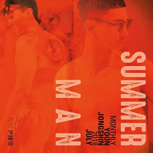 Yoon Jong Shin – Summer Man (Monthly Project 2018 July Yoon Jong Shin) – Single