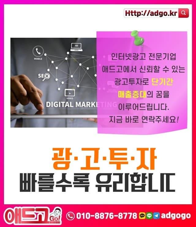 부산마케팅프로그램