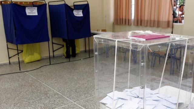 Από προσωπικού των Δήμων θα καθαριστούν τα σχολεία μετά τις εκλογές