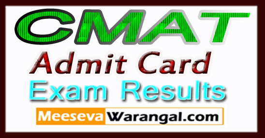 CMAT Admit Card 2018  Exam Hall Ticket Download