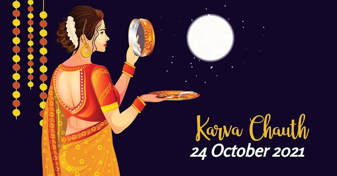 Karva Chauth of the year 2022:-