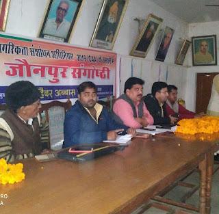 Jaunpur : भाजपा से मुस्लिमों को डरने की जरुरत नहीं : हैदर अब्बास चाँद