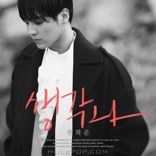 HANHEE JUN – Puppy Love – EP (ITUNES MATCH AAC M4A)