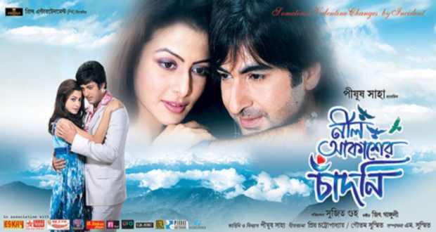 Kolkata Movie By Jeet Imdb Youth Runs Wild