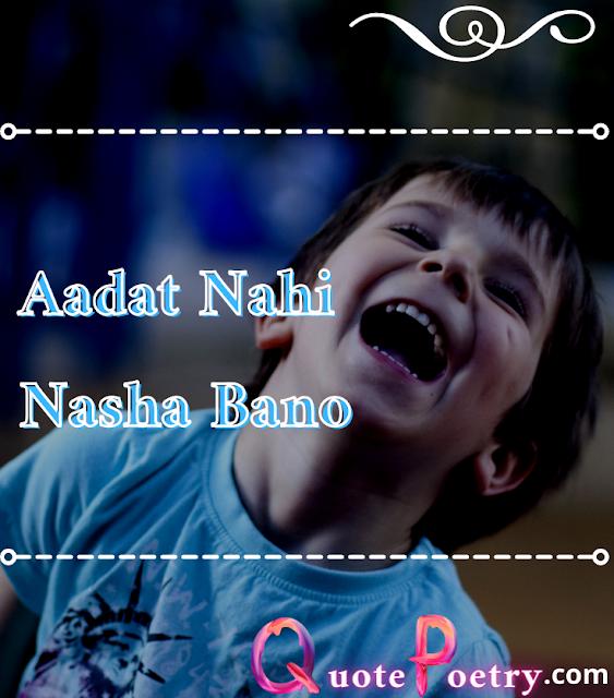 Attitude Status In Urdu/hindi Attitude Status In Urdu/hindi