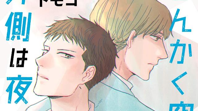 Manga Sankaku Mado no Sotogawa wa Yoru inicia su arco final