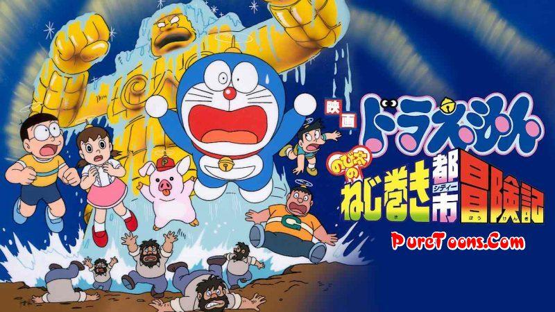 Doraemon the Movie Nobita in Gol Gol Golmaal (2020) in Hindi Dubbed Free Download