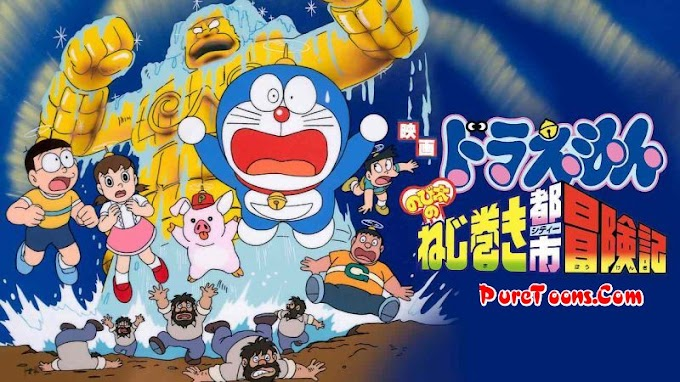 Doraemon the Movie: Nobita in Gol Gol Golmaal (2020) in Hindi Dubbed Free Download