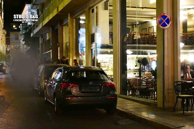 Η αστυνομία στο Ναύπλιο αφαίρεσε δεκάδες πινακίδες από παράνομα παρκαρισμένα αυτοκίνητα