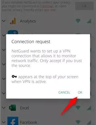 طلب اتصال NetGuard VPN