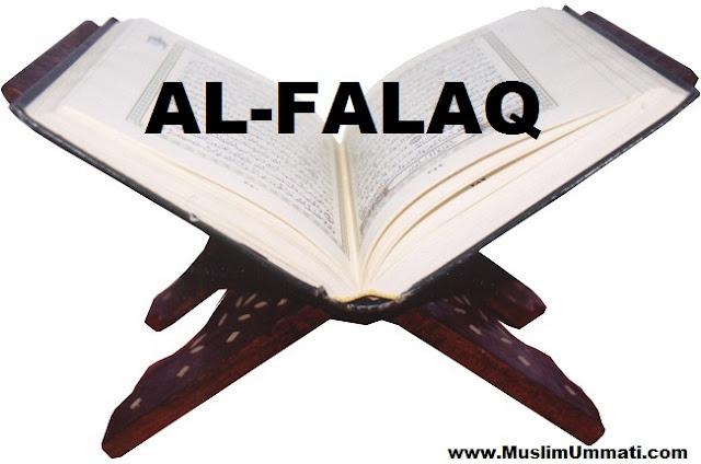 Surah Al Falaq Online Quran English