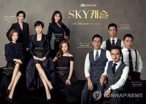 NBC, 'Sky Castle' dizisini Tribeca annelerine uyarlayacak