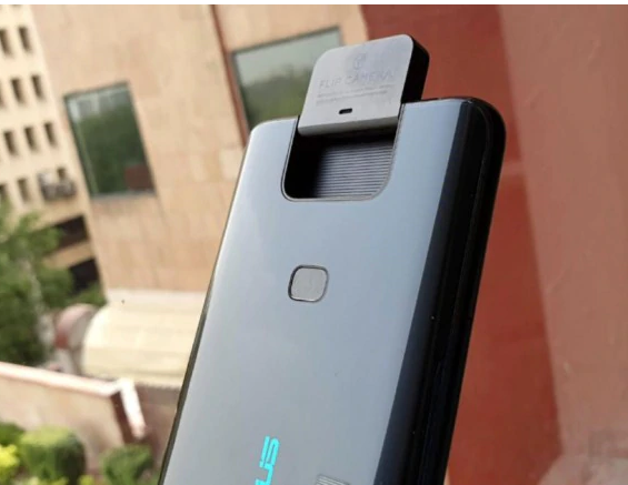 Asus 6z to be launched today in India: flip camera, requirements, pricing and all else you should understand