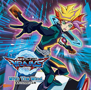 Download Yu Gi Oh! VRAINS Opening [SINGLE]