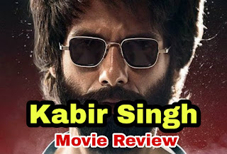 Kabir Singh Movie Review ,Star cast , news - Kabir Singh Movie Hindi